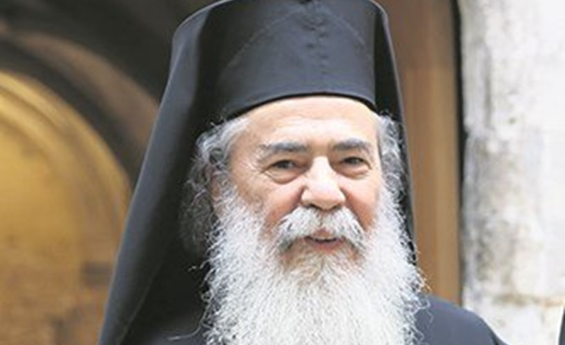 Greek orthodox singles dating